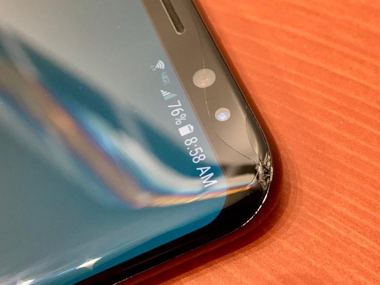 Before a $29 screen repair from Verizon.