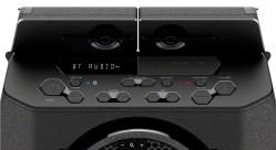 Sony-party-speaker1