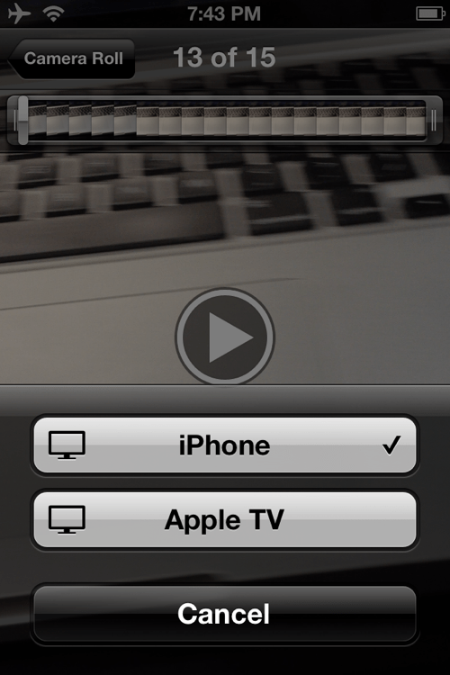 iOS 5 Video Trim