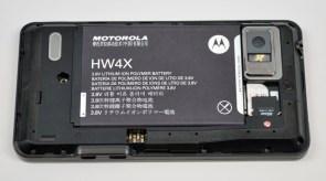 Motorola Droid Bionic battery