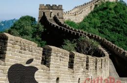 apple great wall