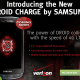 droid charge preorder