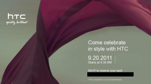 HTC Event