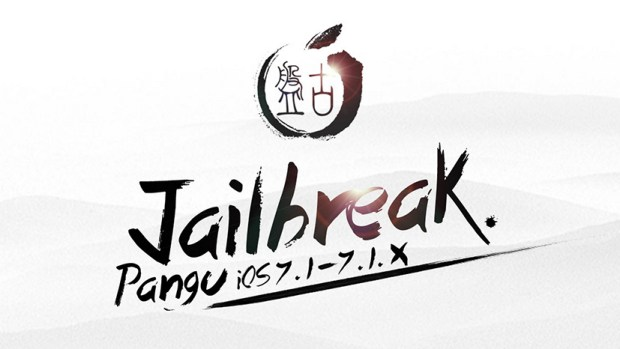 iOS-7.1.1-jailbreak