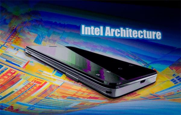 Google and Intel