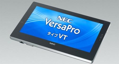nec-tablet