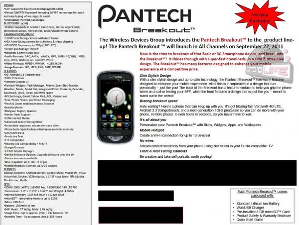 Pantech Breakout