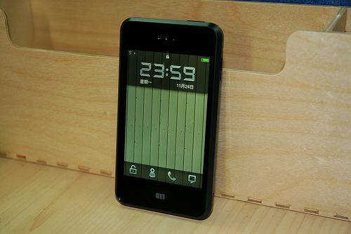 Shanzai Phone