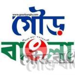 gourbangla logo