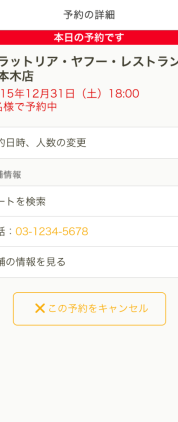 004_history