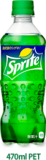 sec05_bottle_02