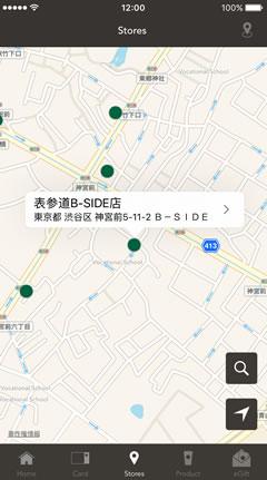 20160525App-3