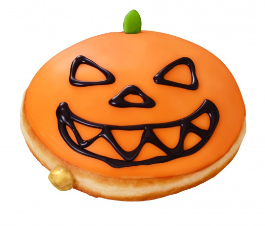 s_Caramel Pumpkin Jack_s