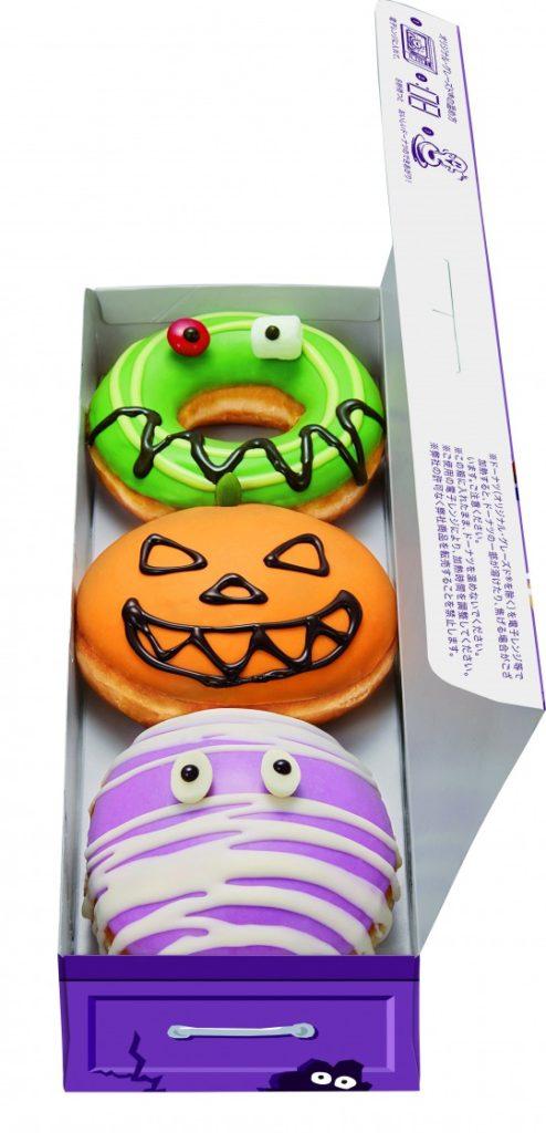s_Halloween Triple Monsters