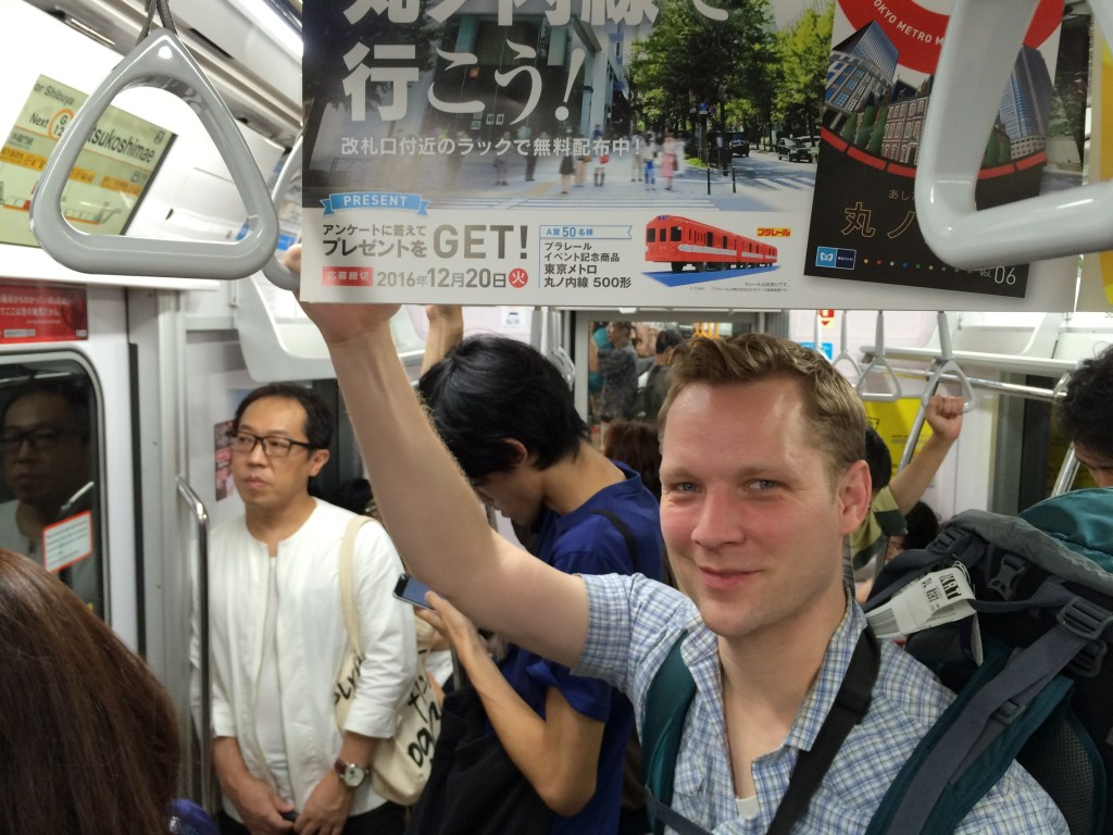 We arrived! And a little overwhelmed by the Tokyo subway