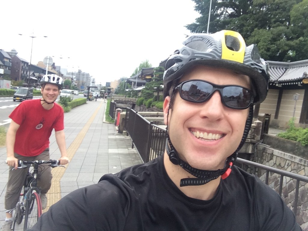 Best way to see Kyoto is by bicycle - it's a sprawling city