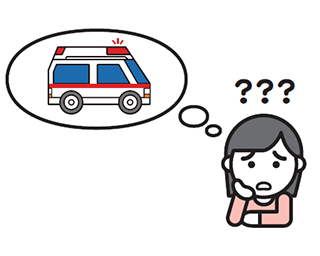 どんな場合に、どう呼べばいいの? もしものときの救急車の利用法!