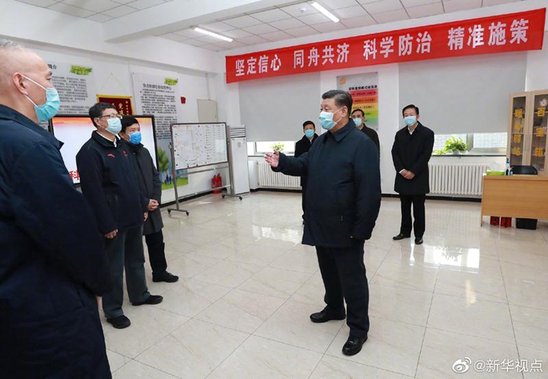 習近平選擇北京首度巡視新冠肺炎疫情防控(組圖)