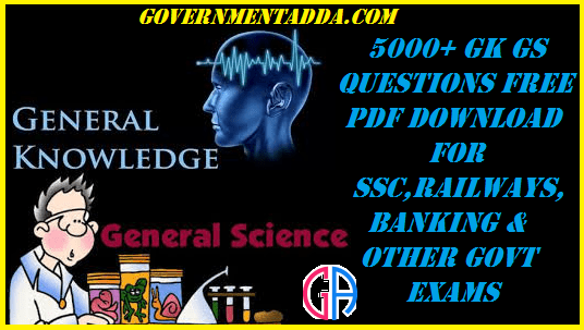 Indian General Knowledge Books Pdf