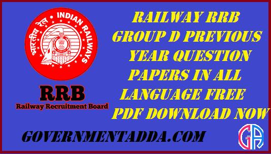 Pdf paper group model d