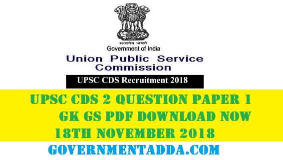 Pdf File Of Upsc Cds 2 Result