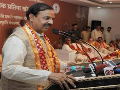 Dr. Mahesh Sharma launches implementation of National Mission on Cultural Mapping of India