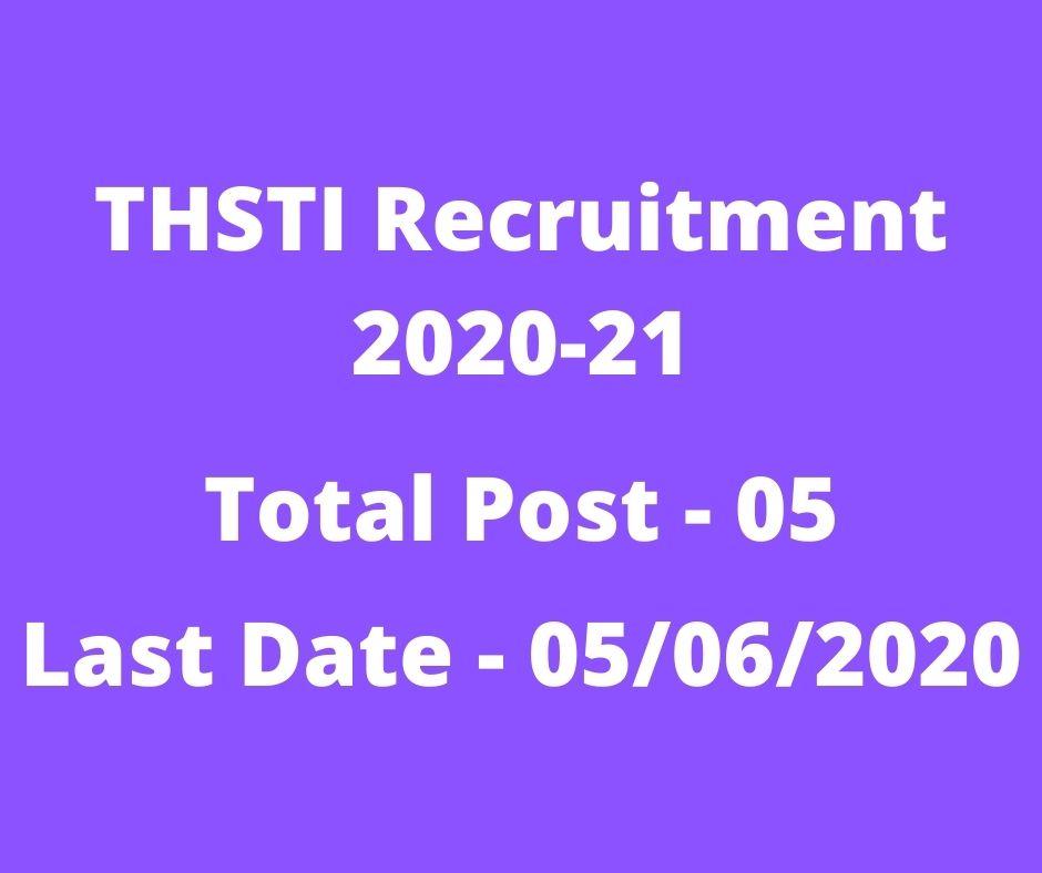 THSTI Recruitment 2020-21