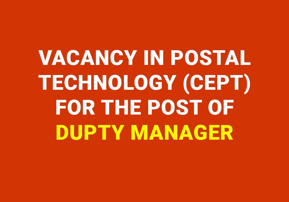 Deputy Manage Vacancy