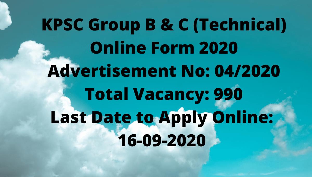 Karnataka Public Service Commission Online Form 2020
