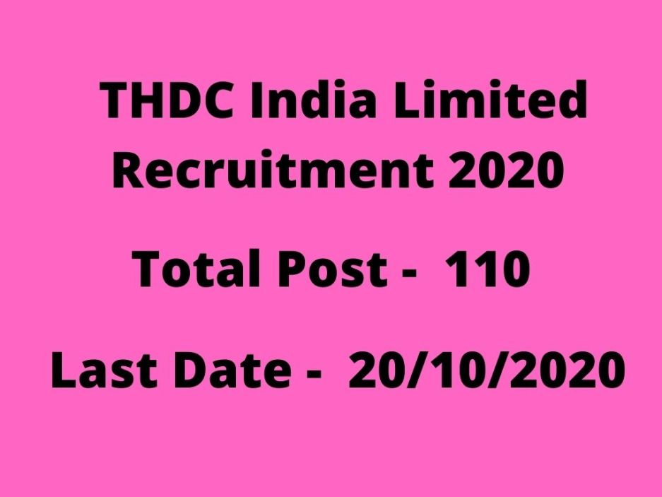 THDC India Limited Recruitment 2020