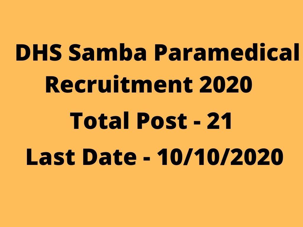 DHS Samba Paramedical Recruitment 2020