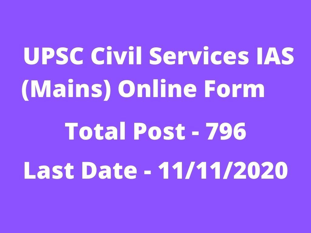 UPSC Civil Services IAS (Mains) Online Form
