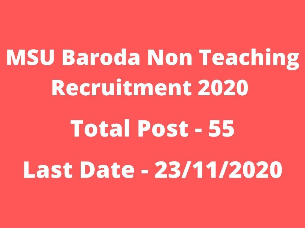 MSU Baroda Non Teaching Recruitment 2020