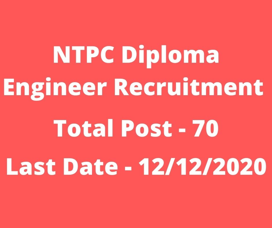 NTPC Diploma Engineer Recruitment