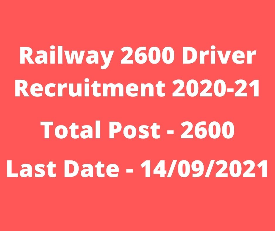 Railway 2600 Driver Recruitment 2020-21