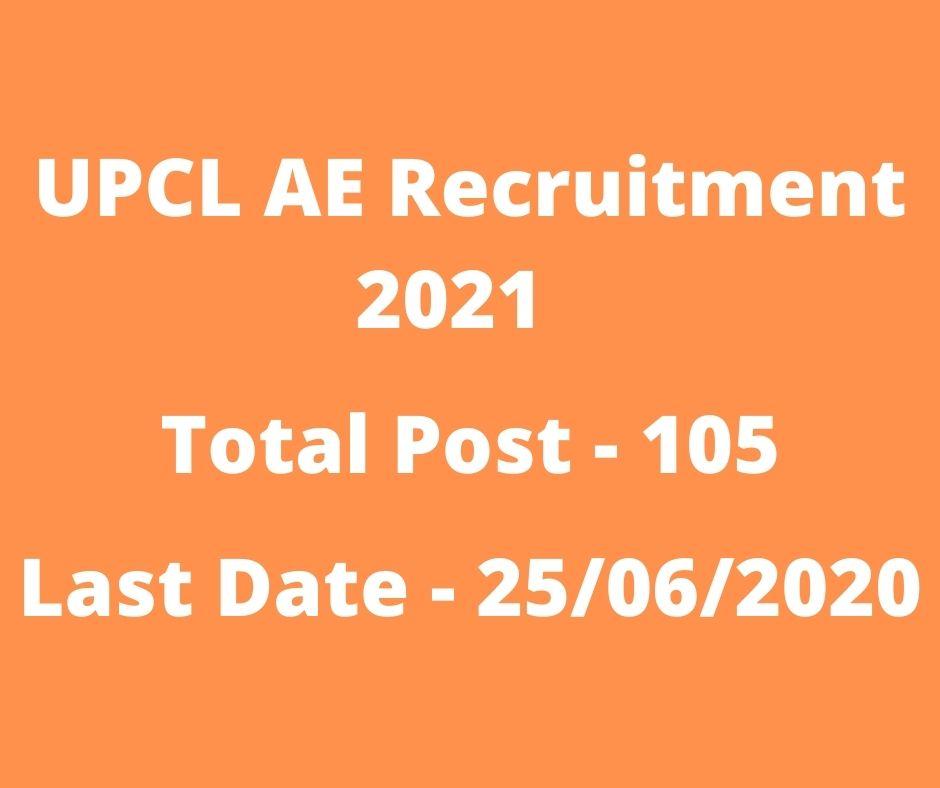 UPCL AE Recruitment 2021