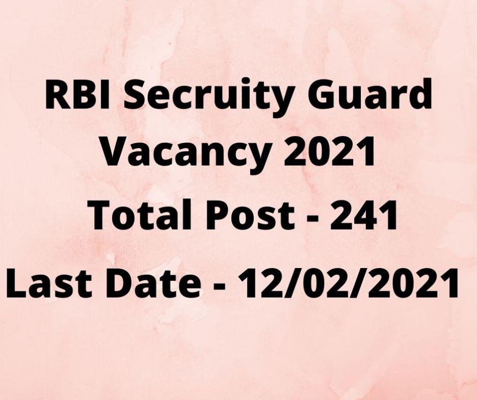 RBI Secruity Guard Vacancy 2021