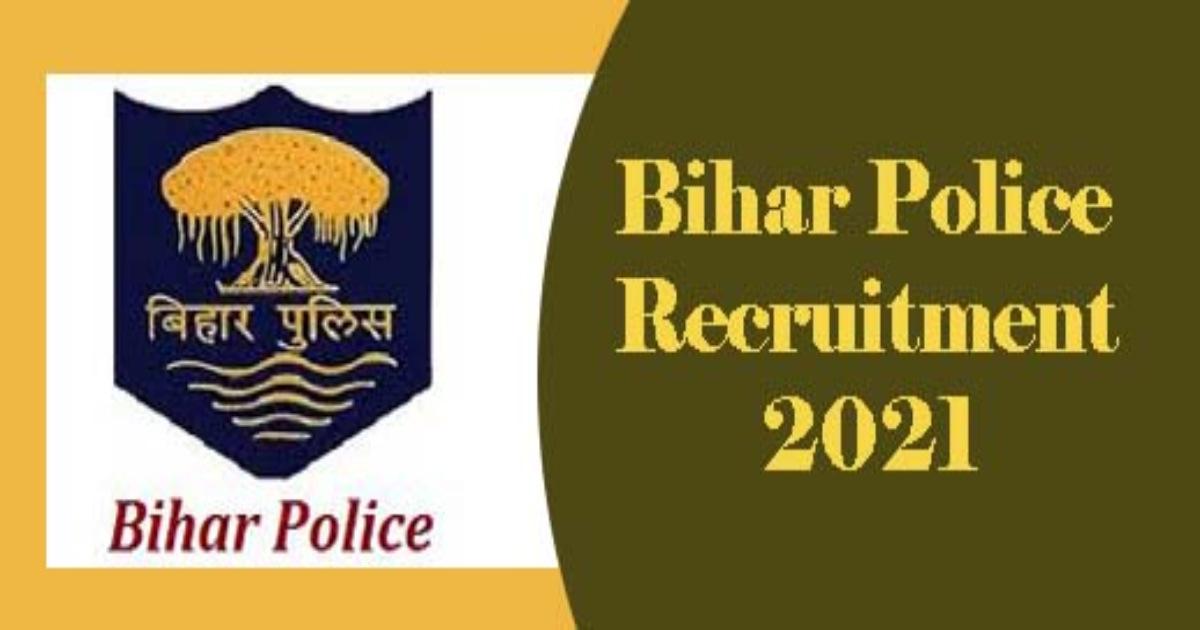 Bihar Recruitment 2021