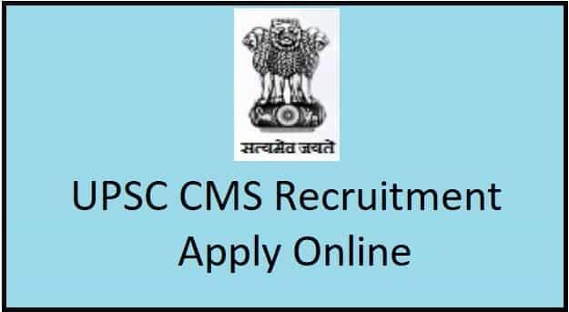 UPSC-CMS-Recruitment