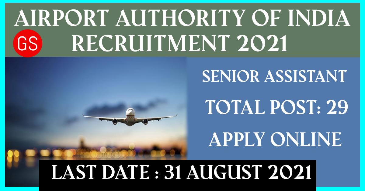 Airport Authority of India Recruitment 2021