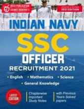 Indian Navy SSC previous year report