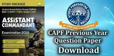 CAPF Previous Year Question