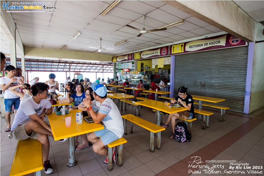 Mersing Jetty food court