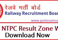 RRB NTPC Result 2019-20