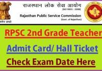 RPSC 2nd Grade Teacher Admit Card 2020