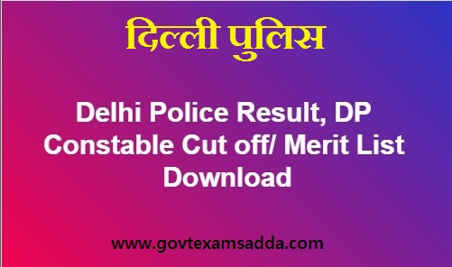 SSC Delhi Police Result 2019