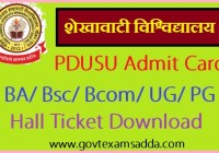 Shekhawati University BA Bsc Bcom Admit Card 2020