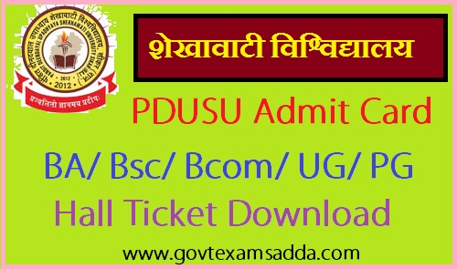 Shekhawati University BA Bsc Bcom Admit Card 2021