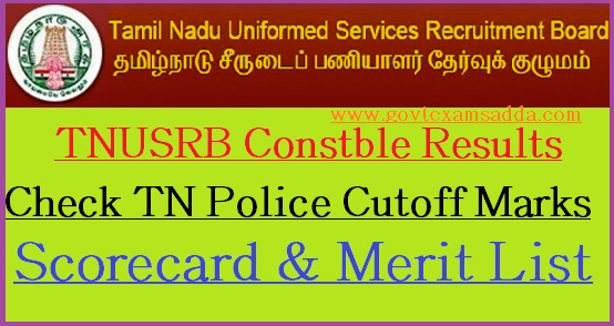 Tamil Nadu Police Result 2019