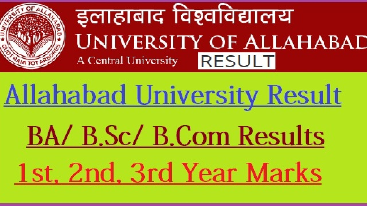 Allahabad University Result 2019 BA Bsc Bcom 1st/2nd/3rd Year Results